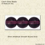 Druk Beads, 8mm:Amethyst Transparent [25]